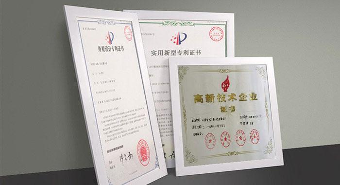 定(ding)制專利