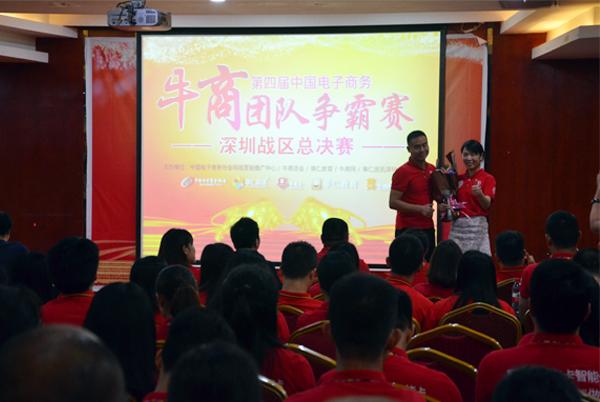 立尔讯科技在第四届深圳牛商争霸赛总决赛中脱颖而出【立尔讯】